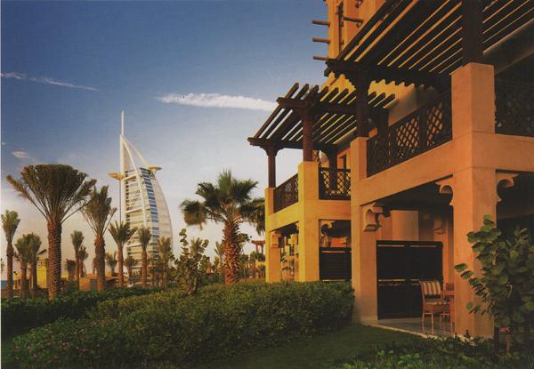 Dubai Dar Al Masyaf