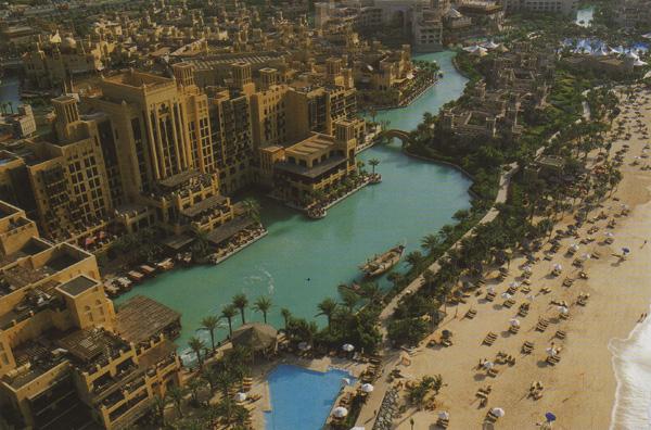Dubai Madinat Jumeirah Hotel