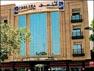 Chelsea Hotel Dubai