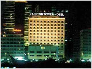 Dubai Carlton Tower Hotel
