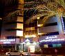 Dubai Semiramis Hotel